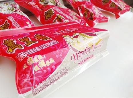 Wan Li Xiang wholesale products packaging