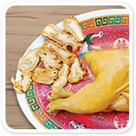 Angelica Chicken