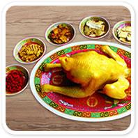 Eight Herbs Chicken